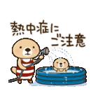突撃!ラッコさん 夏編(個別スタンプ:08)