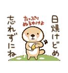 突撃!ラッコさん 夏編(個別スタンプ:09)