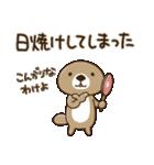 突撃!ラッコさん 夏編(個別スタンプ:10)