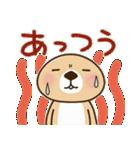 突撃!ラッコさん 夏編(個別スタンプ:11)