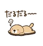 突撃!ラッコさん 夏編(個別スタンプ:12)