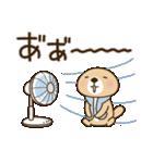突撃!ラッコさん 夏編(個別スタンプ:14)