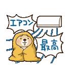 突撃!ラッコさん 夏編(個別スタンプ:15)