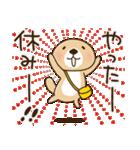 突撃!ラッコさん 夏編(個別スタンプ:17)