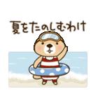突撃!ラッコさん 夏編(個別スタンプ:18)