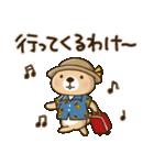 突撃!ラッコさん 夏編(個別スタンプ:19)