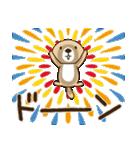 突撃!ラッコさん 夏編(個別スタンプ:20)