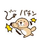 突撃!ラッコさん 夏編(個別スタンプ:22)