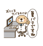 突撃!ラッコさん 夏編(個別スタンプ:24)