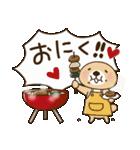 突撃!ラッコさん 夏編(個別スタンプ:25)