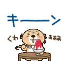 突撃!ラッコさん 夏編(個別スタンプ:27)