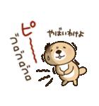 突撃!ラッコさん 夏編(個別スタンプ:29)
