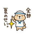 突撃!ラッコさん 夏編(個別スタンプ:31)