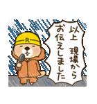 突撃!ラッコさん 夏編(個別スタンプ:33)
