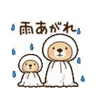 突撃!ラッコさん 夏編(個別スタンプ:34)