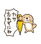 突撃!ラッコさん 夏編(個別スタンプ:35)
