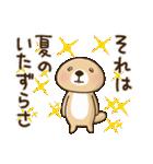突撃!ラッコさん 夏編(個別スタンプ:36)