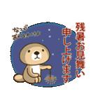 突撃!ラッコさん 夏編(個別スタンプ:38)