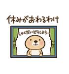 突撃!ラッコさん 夏編(個別スタンプ:39)