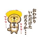 突撃!ラッコさん 夏編(個別スタンプ:40)