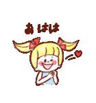 女の子のためのハッピースタンプ♡2(個別スタンプ:03)