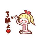 女の子のためのハッピースタンプ♡2(個別スタンプ:05)