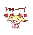 女の子のためのハッピースタンプ♡2(個別スタンプ:08)