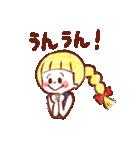 女の子のためのハッピースタンプ♡2(個別スタンプ:09)