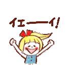 女の子のためのハッピースタンプ♡2(個別スタンプ:10)