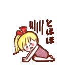 女の子のためのハッピースタンプ♡2(個別スタンプ:15)