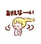 女の子のためのハッピースタンプ♡2(個別スタンプ:16)
