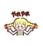 女の子のためのハッピースタンプ♡2(個別スタンプ:20)