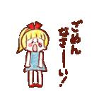 女の子のためのハッピースタンプ♡2(個別スタンプ:21)