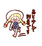 女の子のためのハッピースタンプ♡2(個別スタンプ:23)
