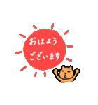 くまのしゅーティ3(個別スタンプ:01)