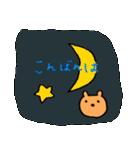 くまのしゅーティ3(個別スタンプ:03)