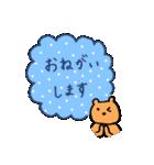 くまのしゅーティ3(個別スタンプ:04)