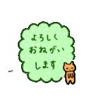くまのしゅーティ3(個別スタンプ:05)