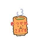 くまのしゅーティ3(個別スタンプ:06)