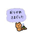 くまのしゅーティ3(個別スタンプ:07)