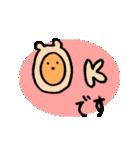 くまのしゅーティ3(個別スタンプ:08)
