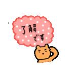 くまのしゅーティ3(個別スタンプ:09)