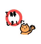 くまのしゅーティ3(個別スタンプ:10)