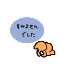 くまのしゅーティ3(個別スタンプ:12)