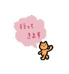 くまのしゅーティ3(個別スタンプ:15)