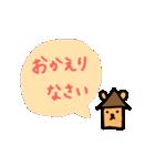くまのしゅーティ3(個別スタンプ:18)