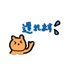 くまのしゅーティ3(個別スタンプ:19)