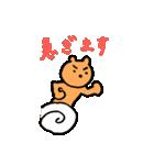 くまのしゅーティ3(個別スタンプ:20)