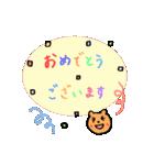 くまのしゅーティ3(個別スタンプ:24)