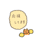くまのしゅーティ3(個別スタンプ:25)
